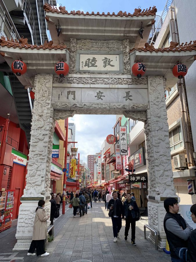 Chinatown in Kobe Eingangstor